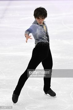 Shoma Uno of Japan competes in the Men's Single Skating Short Program on day seven of the PyeongChang Winter Olympic Games at Gangneung Ice Arena on February 16, 2018 in Gangneung, South Korea.
