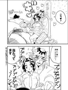 Anime Demon, Manga Anime, Anime Guys, Loki Marvel, Kawaii, Anime Fantasy, Anime Ships, I Am Awesome, Character Design