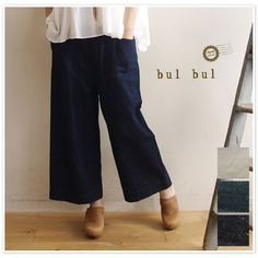 【bul bul バルバル】(サンバレー sun valley) コットン リネン デニム シャムパンツ (bk2014160)