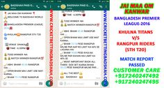 Find cricket betting tips for khulna vs rangpur at http://www.cricketbettingbadshah.com/2016/11/11/cricket-betting-tips-free-for-khulna-vs-rangpur-match-report-passed/