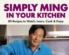 Beam Ming Tsai into the Kitchen