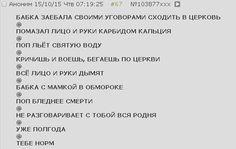 СМЕШНЫЕ КОММЕНТАРИИ ИЗ СОЦИАЛЬНЫХ СЕТЕЙ за 16.10.15