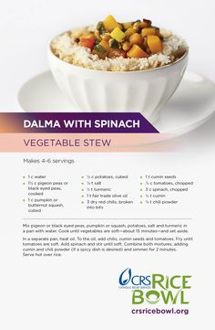 Try this from for Dalma with Vegetable Stew. Pigeon Peas, Vegetable Stew, Frijoles, Rice Bowls, Butternut Squash, Healthy Choices, Indian Food Recipes, Good Food, Potatoes