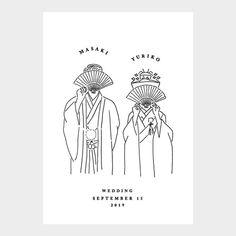Invitation Card Design, Wedding Invitation Design, Wedding Stationery, Invitation Cards, Wedding Illustration, People Illustration, Illustrations, Simple Wedding Cards, Wedding Theme Inspiration