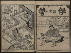 The Tales of Ise with Annotations (Ise Monogatari tōsho shō 伊勢物語頭書抄): [volume 1], 1679. Japanese Illustrated Books. The Metropolitan Museum of Art, New York. The Howard Mansfield Collection, Gift of Howard Mansfield, 1936. Department of Asian Art (b18026023) #illustrations