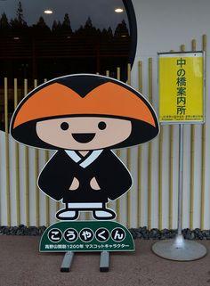 https://flic.kr/p/nen6M1 | Japan Characters - Human | Japan Characters - Human  --- TERATOIID T-shirts / Linogravure / Petite série / Coton bio. www.teratoiid.com www.teratoiid.over-blog.com