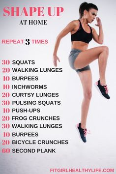 Shape up at home workout. A quick bodyweight workout to tone and sculpt your body. Try this workout in the morning to get fit!