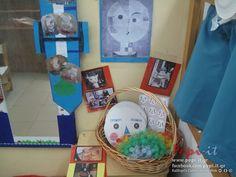 Σπίτι των συναισθημάτων - καλάθι του Senecio Classroom, Decor, Class Room, Decoration, Decorating, Deco