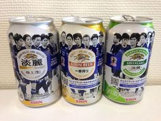 KIRIN Beer Japanese Soccer Player Design cans limited empty Japan 350ml set of 3