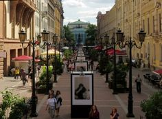 Малая Садовая улица
