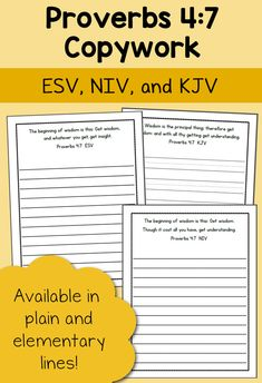 Download a copywork set featuring Proverbs 4:7 - available in ESV, NIV, and KJV. Plain and elementary lines for all students.
