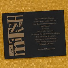 Traditional Bar Mitzvah Invitation  |  40% OFF  |  http://mediaplus.carlsoncraft.com/Parties--Celebrations/Bar--Bat-Mitzvah-Invitations/3166-NK564-Traditional-Bar-Mitzvah--Invitation.pro#imageSelect=125115
