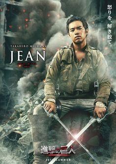ジャン:三浦貴大 (c)諫山 創/講談社 (c)映画「進撃の巨人」製作委員会