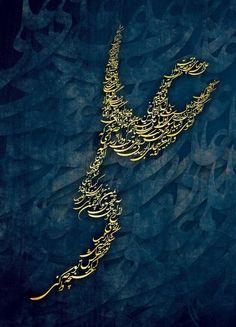 Allah Calligraphy, Persian Calligraphy, Islamic Art Calligraphy, Islamic Images, Islamic Pictures, Islamic Quotes, Islamic Posters, Arabic Quotes, Imam Reza