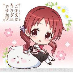 Assassin Names, Anime Girl Pink, Old Anime, Cute Pins, Manga, Dumb And Dumber, Kawaii Anime, Rabbit, Super Cute