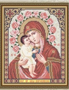 religious beaded embroidery Saint Joseph With Jesus needlework kit DIY