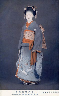 Edo Era Daughter of a Townhouse 1920s by Blue Ruin1, via Flickr  (People interested in old Japanes fashion should check out the rest of Blue Ruin 1's Flickr; it's amazing.)