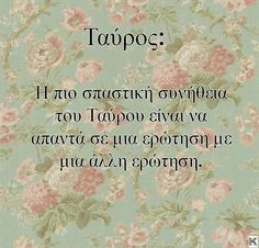 List latest images taken by Greek quotes ( ). Smart Quotes, Funny Quotes, Scorpion Quotes, Love Astrology, Hope Quotes, Greek Quotes, Romantic Quotes, True Words, Pisces