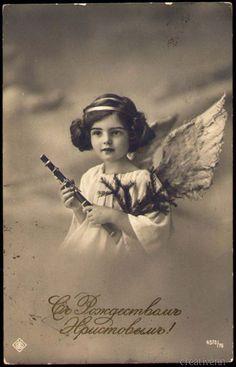 Рождественские и новогодние старинные открытки с изображением детей. Часть 1.: ♥ Creative NN. Блог Альбины Рассеиной. ♥