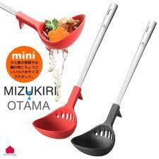 . Kitchenware, Mini, Kitchen Gadgets, Kitchen Utensils