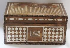 ANTIQUE ISLAMIC OTTOMAN INLAID MOTHER OF PEARL BOX : Lot 282