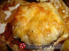 Μανιτάρια με Philadelphia Cookbook Recipes, Cooking Recipes, Greek Cooking, Christmas Cooking, Appetisers, Dinner Table, Starters, Baked Potato, Macaroni And Cheese
