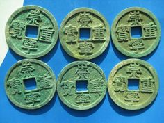 Tomcoins-China North Song Dynasty Ch'ung Ning ZB Ten cash 34mm