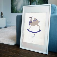 Babies from beautiful arabia baby nai has a sweet personalized personalized rockabye baby boy framed print negle Gallery
