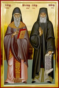 Arsenios the Cappadocian and Paisios of the Holy Mountain Russian Orthodox icon Religious Icons, Religious Art, Miséricorde Divine, The Holy Mountain, Paint Icon, Christian Pictures, Religious Paintings, Orthodox Christianity, Byzantine Icons