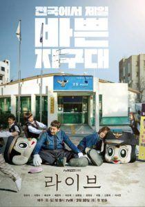 Download Drama Korea Live (2018) Subtitle Indonesia | kdrama