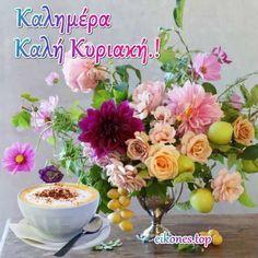 kafess-loyloydia Good Night, Good Morning, Christian Dating Advice, Glass Vase, Table Decorations, Nighty Night, Buen Dia, Have A Good Night, Bonjour