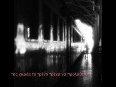 Βιτάλη Ελένη - Ταχεία - YouTube Greek Music, Street Photography, Photography Ideas, The Incredibles, In This Moment, Songs, Photographs, Photos, Friends