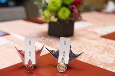 和婚にぴったりの和風デザインの席札まとめ | marry[マリー]