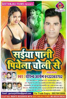 Electronic hindi video gana bhojpuri dj song  remix dj taj