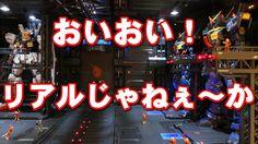 【衝撃 驚愕】ガンプラのリアルを追求する最高傑作のジオラマ! - YouTube