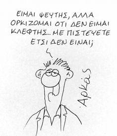 Το δώρο του Κ. Μητσοτάκη στον Αλ. Τσίπρα για τα γενέθλιά του | Fimotro.gr
