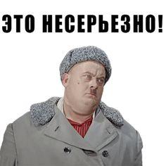 Soviet Art, Stickers, Motivation, Memes, Funny, Pictures, Humor, Sticker, Ha Ha