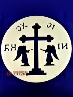 Σχέδια Για Κόλλυβα - Δείτε στα Εκκλησιαστικά Χατζής Easter Snacks, Astros Logo, Team Logo, Stencils, Symbols, Peace, Barbie Dress, Logos, Pattern