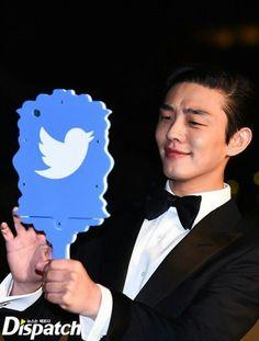 Yoo Ah In: