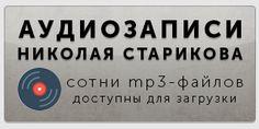 Официальный сайт политика, лидера «Партии Великое Отечество»