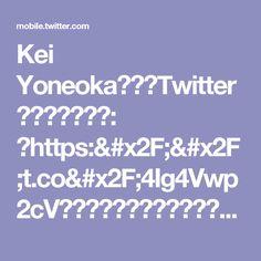 Kei YoneokaさんはTwitterを使っています: 「https://t.co/4Ig4Vwp2cV これは火炎放射器のパーフェクトなリファレンス。」