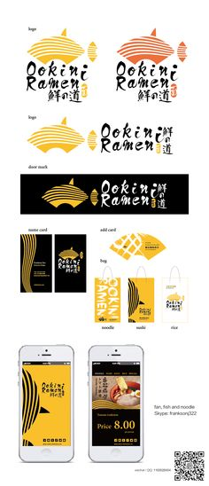 do u feel intesting? a noodle restaurant logo, USD; Noodle Restaurant, Restaurant Branding, Branding Design, Logo Design, Graphic Design, Design Design, Ramen Bar, Noodle Bar, Japanese Ramen