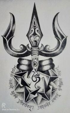 Sketch Made by Solanki Sagar Pravin