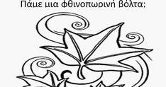 Tribal Tattoos, Blog, Blogging