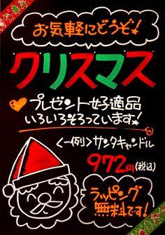 女性に大人気かわいいブラックボード講習 | さとうちゅうせい Chalkboard Art, How To Draw Hands, Neon Signs, Tokyo, Ideas, Fall Chalkboard Art, Tokyo Japan, Chalkboard Sayings, Hand Reference