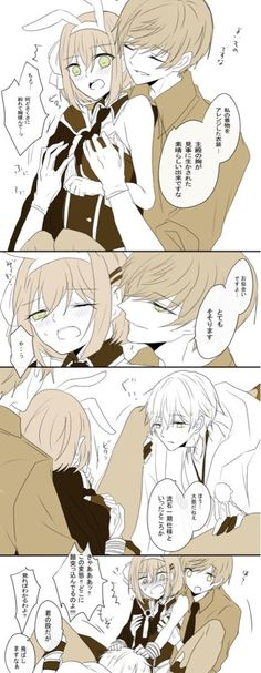 Wat r you doing Okikagu Doujinshi, Cute Anime Coupes, What Is Anime, Anime Poses, Manga Couple, Mystic Messenger, Touken Ranbu, Manga To Read, Shoujo