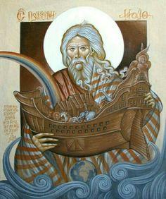 We are his children Religious Images, Religious Icons, Religious Art, Byzantine Icons, Byzantine Art, Alchemy Art, Catholic Art, Orthodox Icons, Russian Art
