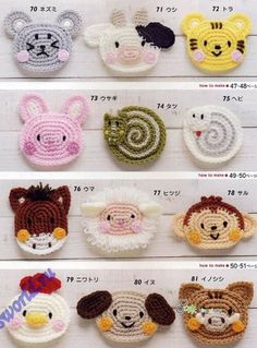 Free patterns animal crochet - Crochet animal patterns More Shop accessories for women at Urban Outf Appliques Au Crochet, Crochet Applique Patterns Free, Crochet Animal Patterns, Crochet Patterns Amigurumi, Baby Knitting Patterns, Crochet Motif, Crochet Flowers, Crochet Baby, Crochet Elephant