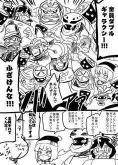 ARMS comic part 2 by ごろごろナゲット 通販してるよ (@re_vold) | Twitter