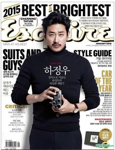 Cine camera for Esquire China magazine Korean Men, Korean Actors, Design Brochure, Hot Asian Men, Jung Woo, Female Stars, Esquire, Being A Landlord, Suit Fashion